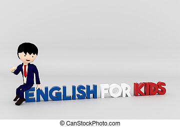 子供, 教師, 英語