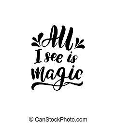 字母, 全部, 魔術, 看見