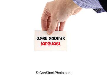 学びなさい, もう1(つ・人), 言語, テキスト, 概念