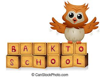 学校に戻って, フクロウ