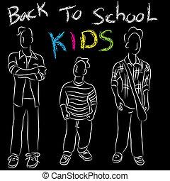 学校の 子供, 背中