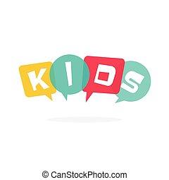 学校の 子供, logotype, ベクトル, ロゴ, 教育, 子供