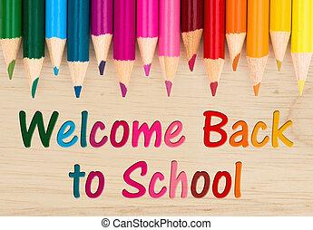 学校, 歓迎, メッセージ, 背中