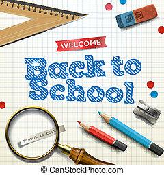 学校, 歓迎, 背中