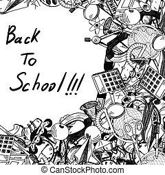 学校, 背中