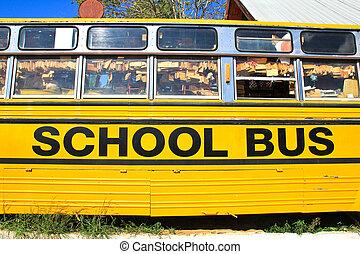 学校, bus.