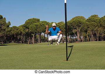 完全, 打撃, プレーヤー, 狙いを定める, ゴルフ