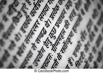 宗教 テキスト, 壁, marple, 白, hindi