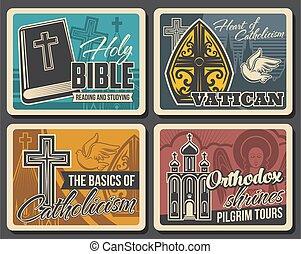 宗教, 教会, キリスト教, 聖書, 交差点