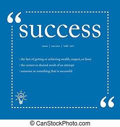 定義, 成功