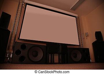 家の 映画館