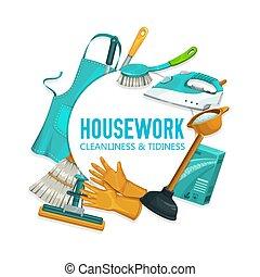 家务劳动, 器具, 清扫提供, 工具