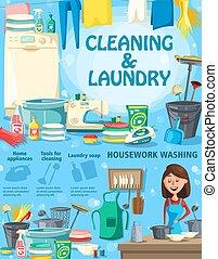 家务劳动, 洗衣房, 洗涤, 打扫