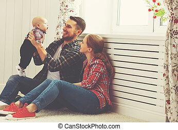 家族, 父, 母, 赤ん坊, 遊び, 幸せ