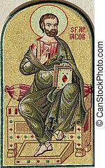 家父長制である, ヨーロッパ, 大聖堂, ルーマニア語, 細部, ジェームズ, 聖者, ファサド, bucharest,...