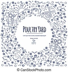 家禽, パターン, yard-01