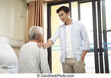 家, ∥あるいは∥, 成人, 訪問, 息子, アジア人, 父, 病院, 看護