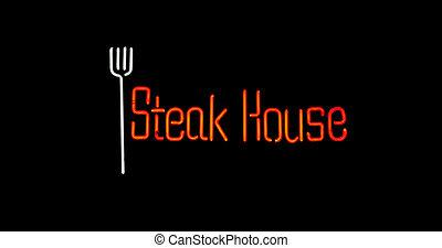 家, ステーキ, ネオン 印