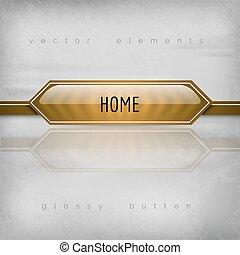 家, ボタン
