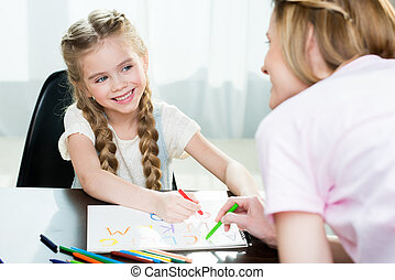 家, 幸せ, 娘, 図画, 母