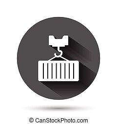 容器, イラスト, アイコン, 貨物, 黒, 影, 貨物, concept., 長い間, ビジネス, 平ら, ベクトル, style., effect., 箱, 出産, 円, ラウンド, 背景, ボタン