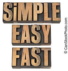 容易である, 速い, 単純である, 木, タイプ