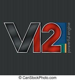 容積測定, v12, v12, 紋章, 明るい