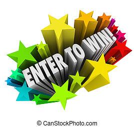 富くじ, jackpot, コンテスト, 勝利, 花火, 星, 入りなさい, 記入項目