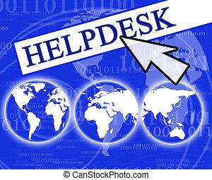 實際上, helpdesk