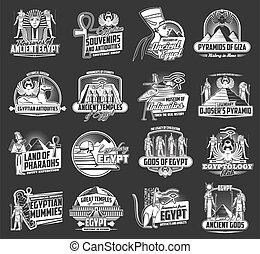 寺院, エジプト, ピラミッド, 神, 古代, ファラオ, アイコン