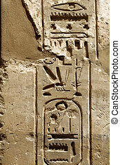寺院, 古代, 象形文字, karnak, エジプト人