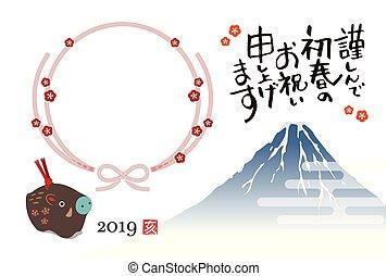 山, 写真フレーム, フジ, 2019, 年, 野生, 新しい, 雄豚, カード