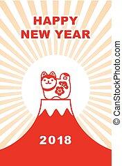 山 犬, 保護者, フジ, カード, 年, 新しい, 日の出