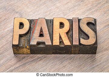巴黎, 類型, 摘要, 木頭, 詞