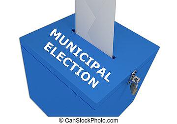 市の, 選挙, 概念