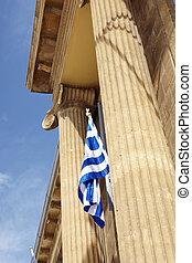 希臘人旗, 在之間, 二, co