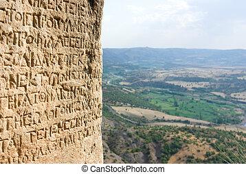 希臘字母表