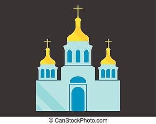 平ら, キリスト教徒, 正統, architecture., イラスト, ドーム, ベクトル, 教会, 宗教, スタイル