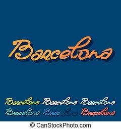 平ら, バルセロナ, design.