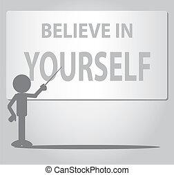 平ら, 自己, 概念, 信頼, 人