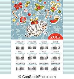 年の ヒツジ, カレンダー