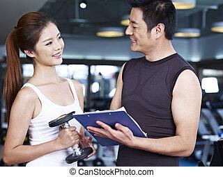 年輕夫婦, 解決, 在, 體操