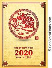 年, 2020, 3, 中国語, 新しい