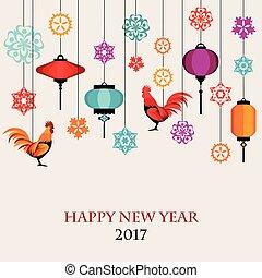 幸せ, オンドリ, 中国語, 色, 年, 新しい, 2017, 花, ランタン