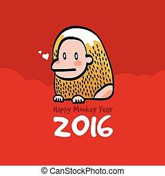 幸せ, サル, 年, 2016, カード