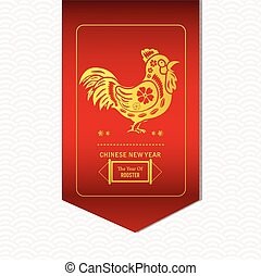 幸せ, 中国の新年, カード