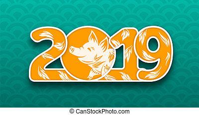 幸せ, 中国の新年, 2019, カード, ∥で∥, 豚, 抽象的, ペーパーを切りなさい, デザイン
