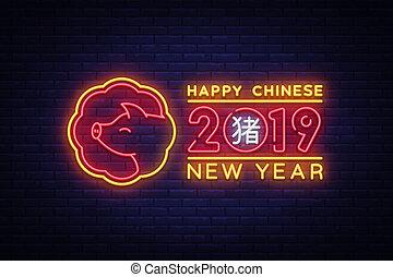 幸せ, 中国の新年, 2019, デザイン, テンプレート, vector., 中国の新年, の, 豚, グリーティングカード, ライト, 旗, ネオン, style., ベクトル, イラスト