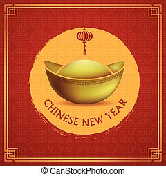幸せ, 中国の新年