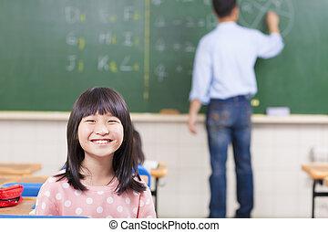 幸せ, 学童, クラスで, ∥で∥, 教師